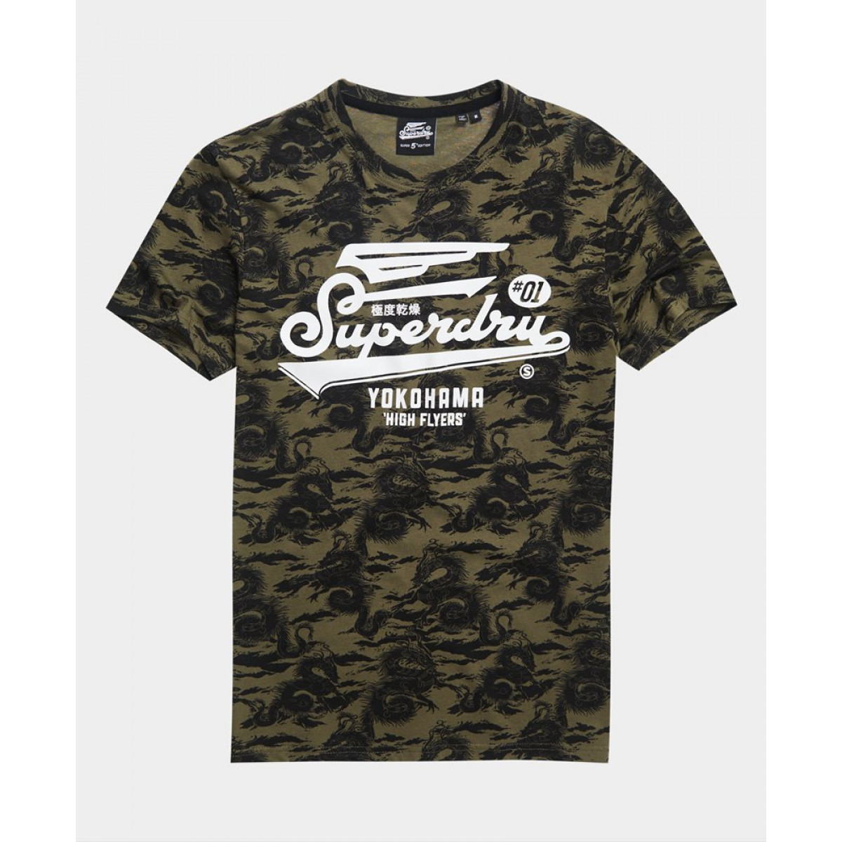 Super 5's Tee Shirt by SuperDry